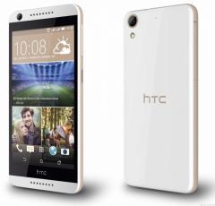 Телефон HTC Desire 626G Purple