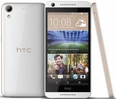 Телефон HTC Desire 626W D626W