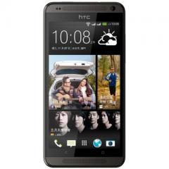 Телефон HTC Desire 700 Brown