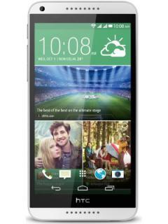 Телефон HTC Desire 816G