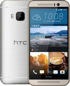 Телефон HTC One M9 Prime Camera Edition