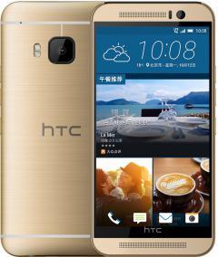 Телефон HTC One M9e