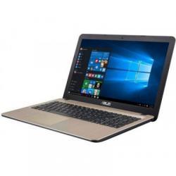 Ноутбук Asus R541UV Chocolate