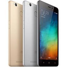 Телефон Xiaomi mi 3s Prime