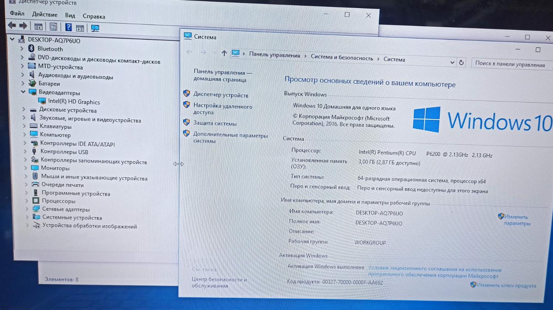 Ноутбук ASUS K52F, i3-370m/6Gb/250Gb/Intel HD
